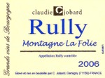 2006rully