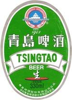 Nvtsingtao