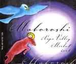 2001maboroshimerlot