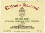 2007chateauneufdupape