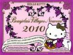 2010beaujolaisvillagesnouveau_2
