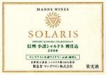 2009solaris